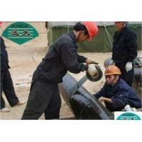 Buy cheap Inner wrap tape for gas pipe anti-corrosion pipe wrap tape from wholesalers