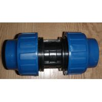 Buy cheap PP compression fittings COUPLING-C from wholesalers