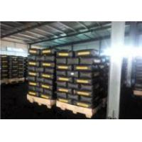 Buy cheap Cheap price for carbon black N330 from wholesalers
