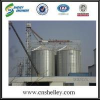 Buy cheap Hopper Bottom Silo 1000t insulated grain storage paddy rice storage silo from wholesalers