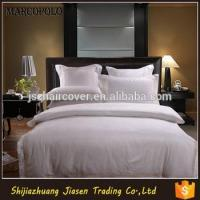 Buy cheap Cotton white bed sheet, Satin Stripe/Jacquard/Plain white flat sheet/fitted sheet/duvet cover from wholesalers