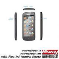 Buy cheap online shopping site Lenovo A760 gsm mobile phone from wholesalers