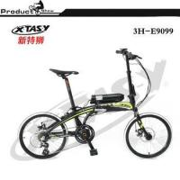 Buy cheap 2015 high quality foldable adult electric bicycle fat bike,electric race bike from wholesalers