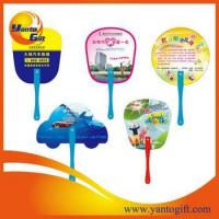 Buy cheap Logo printed PP hand fan product