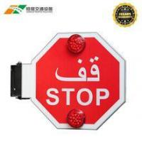 Buy cheap School bus stop sign 12V/24VDC supplier power from wholesalers