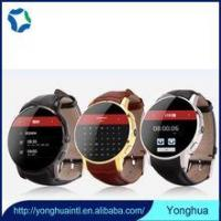 Buy cheap Smart Watch&bracelet Anti-lost reminding girl smart watches product