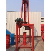 Buy cheap Vertical cement pipe machine from Wholesalers