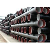 Buy cheap Ductile-Cast-Iron-Pipes from wholesalers