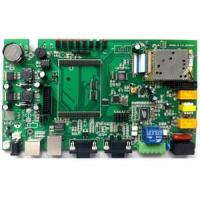 Buy cheap ARM7 Development board from wholesalers