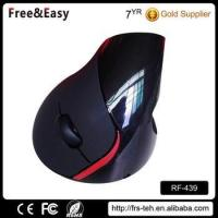Buy cheap Wholesale Price 2.4G Rechargeable computer Wireless Mouse with MSDS from wholesalers