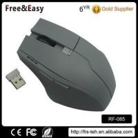 Buy cheap Promotional natural rubber aula gaming mouse rohs driver product