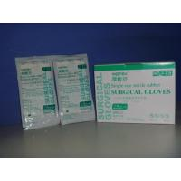 Buy cheap Powder Free Nitrile Surgical Gloves (6610) from wholesalers