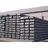 Buy cheap ANGLES Mild Steel Angle from wholesalers
