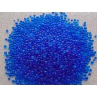 Buy cheap Industrial silica gel Color-Variable Silica Gel from wholesalers