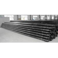 Buy cheap Carbon steel pipe API drill pipe product