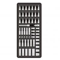 Buy cheap Tool Sets 57-pc 1/4 product