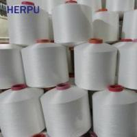 Buy cheap DTY FDY POY from wholesalers