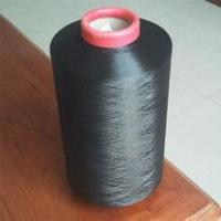 Buy cheap sell polyester doped dyed DTY product