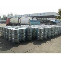 Buy cheap Sec -Butyl Acetate from wholesalers