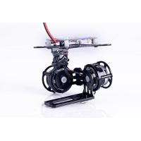 Buy cheap Multicopter Gimbal 2-Axis Brushless Gimbal +Gopro Hero 3 Fixing Band for FPV from wholesalers