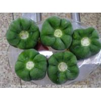 Buy cheap IQF Frozen Vegetables IQF bell pepper whole from wholesalers