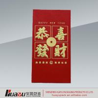 Buy cheap Red Packet Singapore Spring festival Latest Felt red packet design in bulk sale product