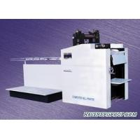 Buy cheap Collator|LPY-04 Step & repeat numbering machine from wholesalers