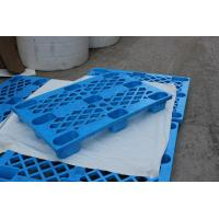Buy cheap plastic pallet from wholesalers