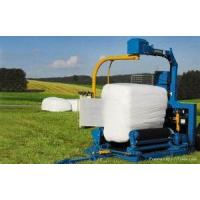 Buy cheap plastic hay bales wrap silage wrapping film wrapping silage bales from wholesalers