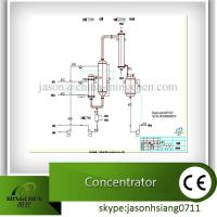 Buy cheap Concentrator Product: Nitric Acid Solution Concentrator from wholesalers