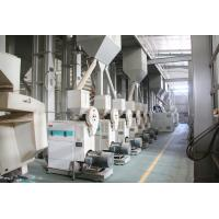 Buy cheap Paddy Rice Processing Plant from wholesalers