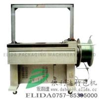 Buy cheap TW-101A automatic baler automatic binder high-profile automatic baler Post balers from wholesalers