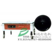 Buy cheap TW-82L Packing Machine from wholesalers