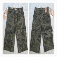 Buy cheap men's millitary camo fabric shorts from wholesalers