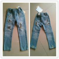 Buy cheap boy's rip and repair jeans from wholesalers