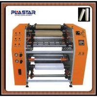 Buy cheap Paper Cup Machine automatic paper cup making rewinder machine jbz-a12 from wholesalers