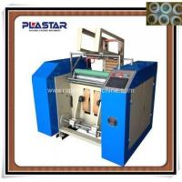 Buy cheap toilet roll paper converting rewinding machine for export from wholesalers