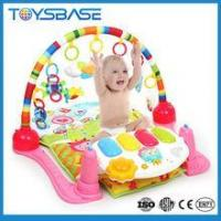 Buy cheap New multifunction playmat piano with baby mobile play mat gym from wholesalers