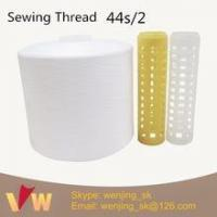 Buy cheap 44s/2 100% spun polyester sewing thread wholesale from wholesalers