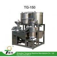 Buy cheap TG-150 Commercial Soya milk/tofu machine from wholesalers