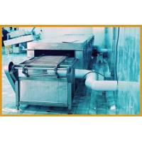 Buy cheap Brine Freezer from wholesalers