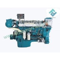 Buy cheap Steyr D12 Series Marine Diesel Engine from wholesalers