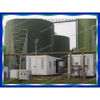 Buy cheap Biogas Power Plant and Biogas Production Technology from wholesalers
