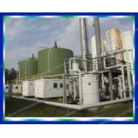 Buy cheap Product China Biogas PlantMini Biogas Plant, Biogas Digester, Biogas Equipment from wholesalers