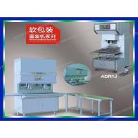 Buy cheap Product Other Package Equipment from wholesalers