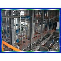 Buy cheap Cooking Oil Project Soybean Oil Extraction from wholesalers