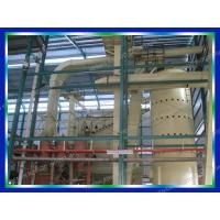 Buy cheap Cooking Oil Project Palm oil processing machinery from wholesalers