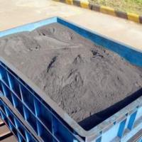 Buy cheap Cupric Oxide (Copper Oxide) from Wholesalers