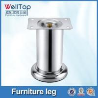 Buy cheap Sofa base furniture feet stainless steel product