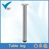 Buy cheap Furniture Legs Adjustable base steel table leg product